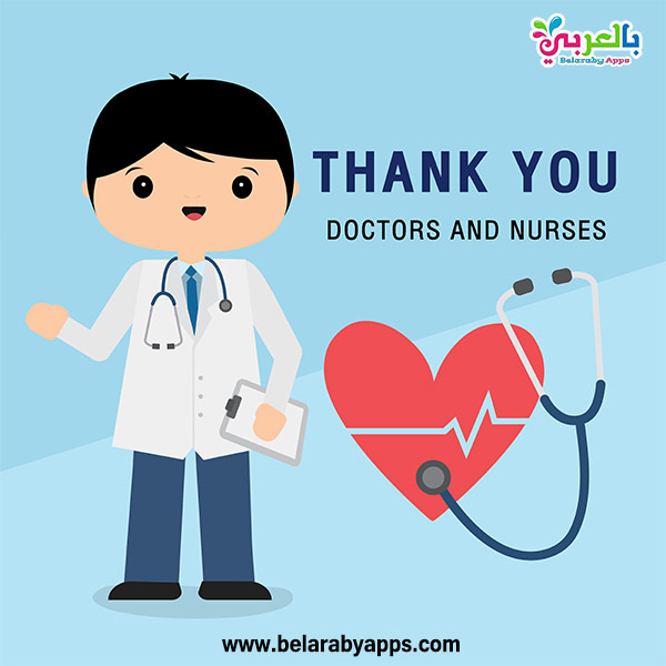 Thank you slogan for doctors