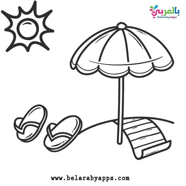 رسومات للتلوين عن الصيف