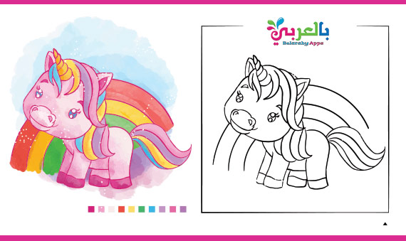 - Free !! Printable Unicorn Coloring Pages ⋆ Belarabyapps