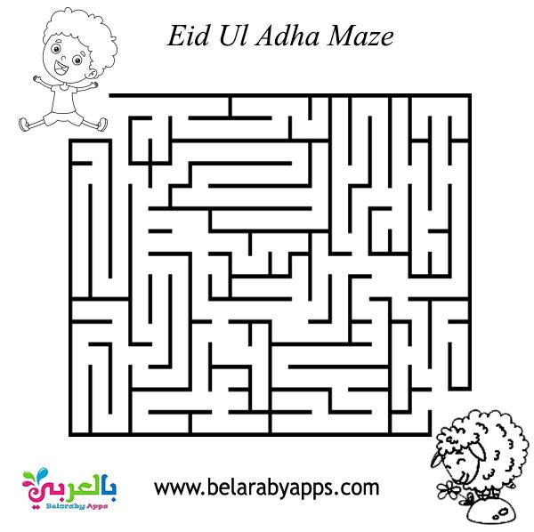 Eid ul Adha maze worksheet
