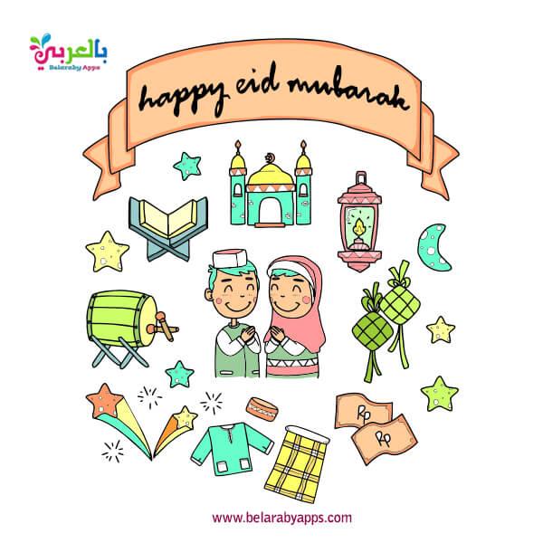 Doodle art Happy eid Mubarak