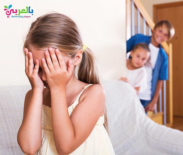 الغميضة - أفكار العاب جماعية للأطفال