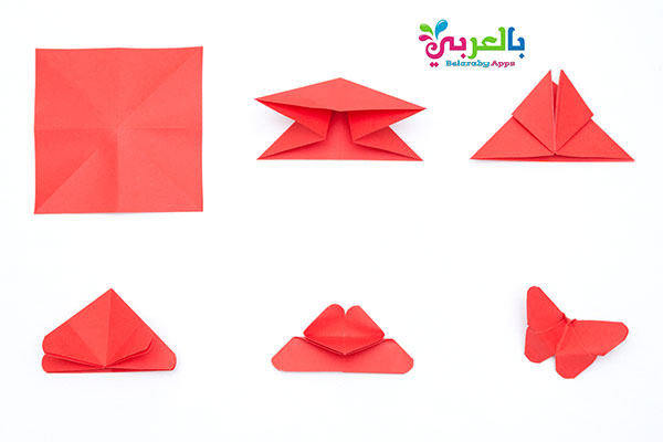 أفكار للتسلية في البيت - فن الأوريجامي - أفكار ألعاب للاطفال في المنزل