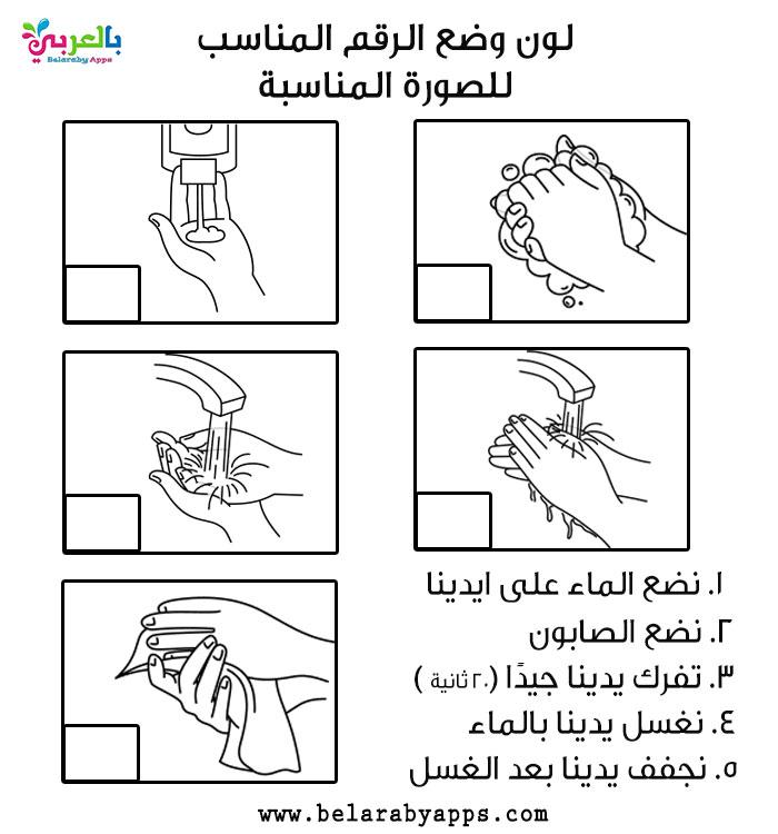 رسومات عن فيروس كورونا للاطفال للتلوين