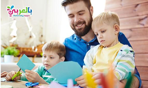 أفكار للعب مع الأطفال في المنزل .. ألعاب الآباء مع الأبناء