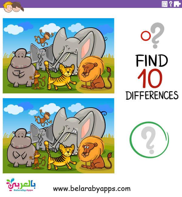 لعبة الاختلافات العشرة بين الصورتين :: أوجد الاختلافات
