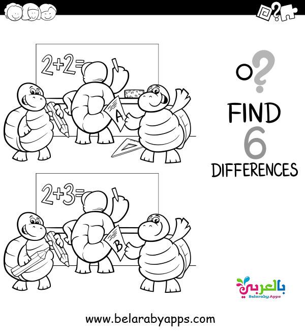 الاختلافات العشرة بين الصورتين – العاب ذكاء