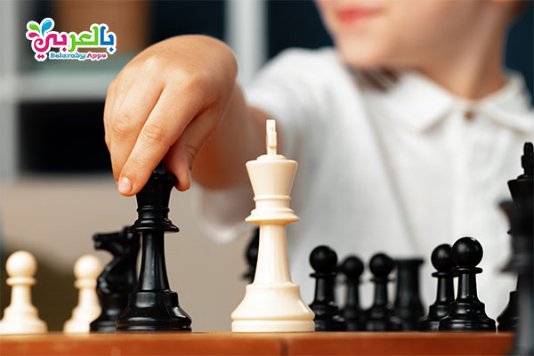 لعبة الشطرنج - ألعاب أطفال مسلية