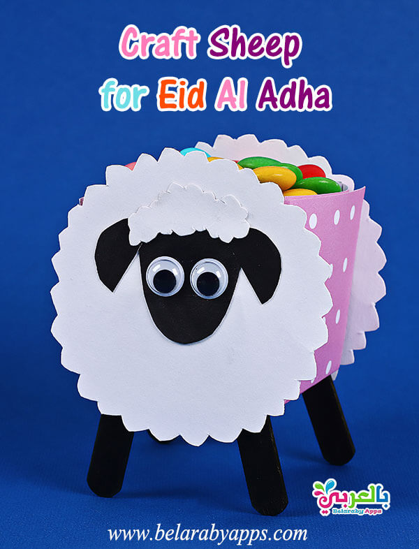 Eid ul Adha Craft and Activities for Kids