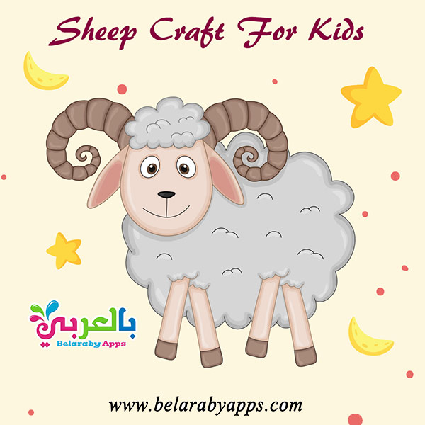 Printable sheep Free Template Craft For Kids