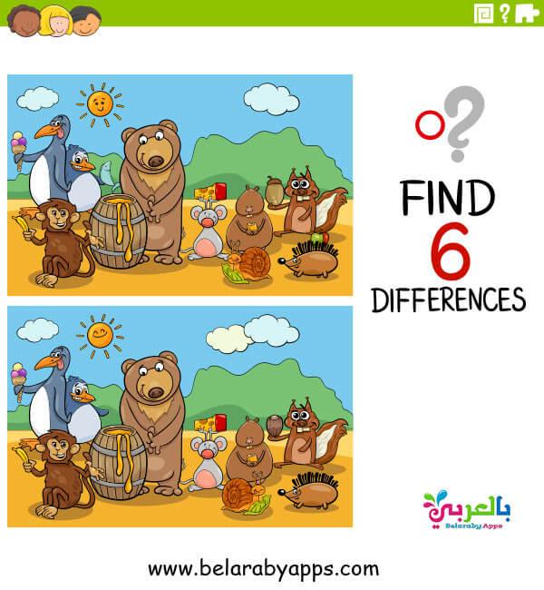اوجد الاختلاف بين الصورتين