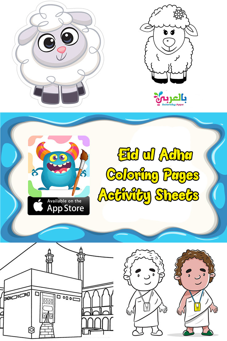 Eid ul Adha Coloring Pages & Activity Sheets