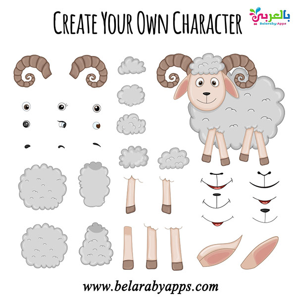 Printable Adha sheep template