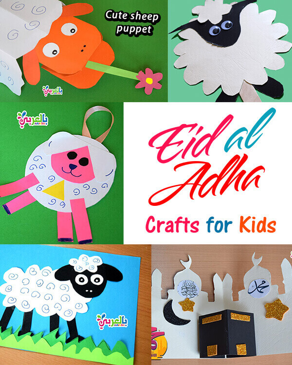 Eid Ul Adha Craft Ideas and Activities for kids