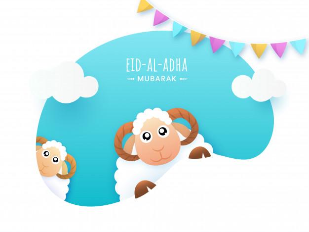 عبارات عن العيد