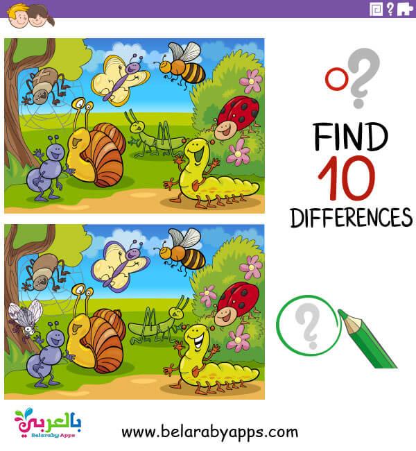 لعبة الاختلافات العشرة بين الصورتين - العاب ذكاء