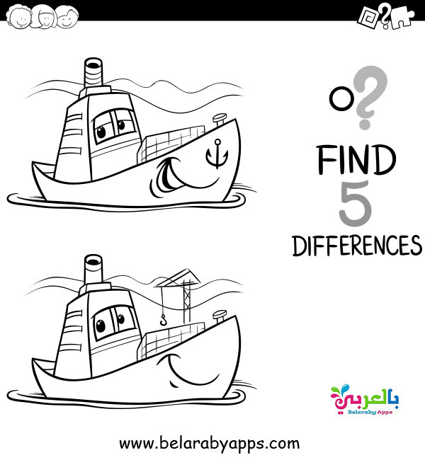 اوجد الاختلاف بين الصور - Spot the difference pictures printable Free PDF