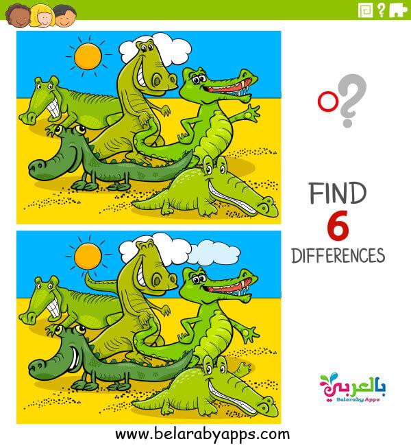 فوازير الاختلاف بين الصور
