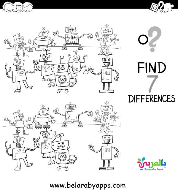 الغاز لعبة الاختلافات بين الصورتين