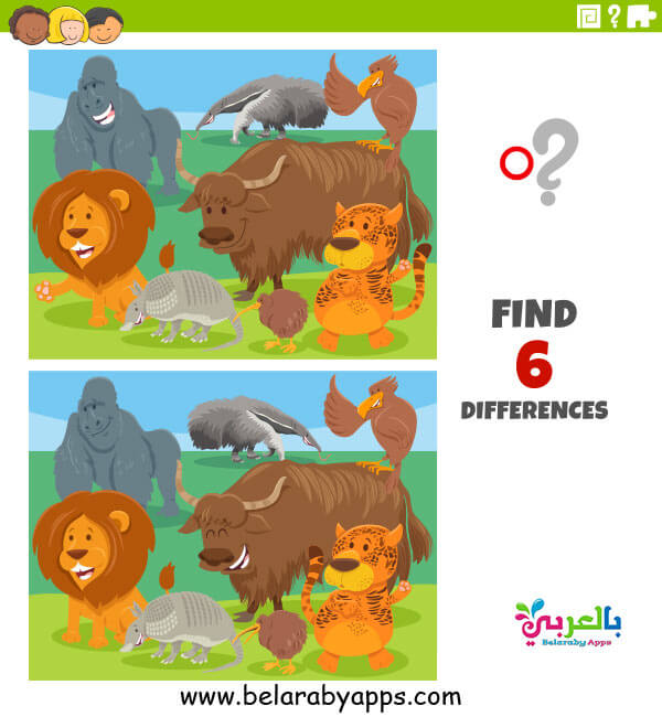 اختلافات الصور للاطفال