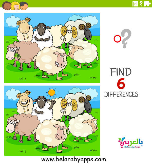 العاب الاختلافات بين الصور - spot the difference pictures printable