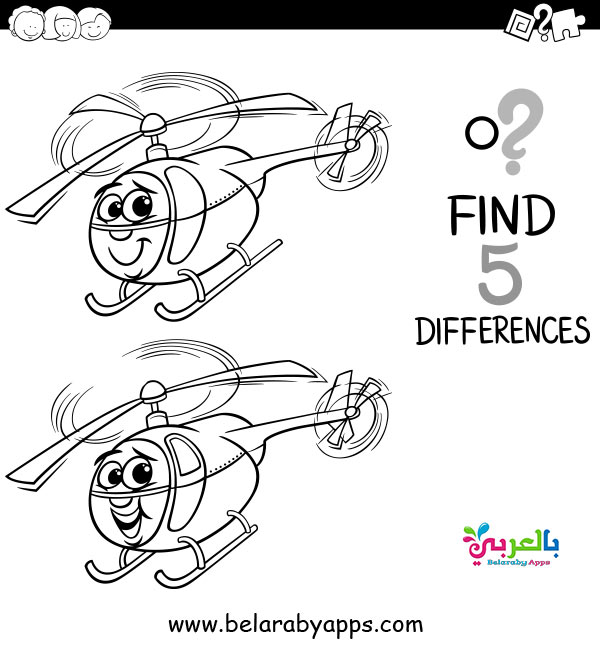 Spot the difference pictures printable Free PDF