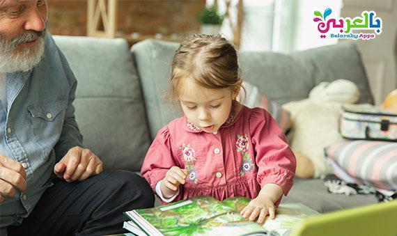 21 نشاطاً تفعله مع أطفالك أثناء التباعد الاجتماعي