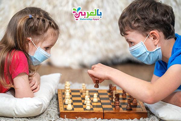 لعبة الشطرنج - العاب تسلي الطفل