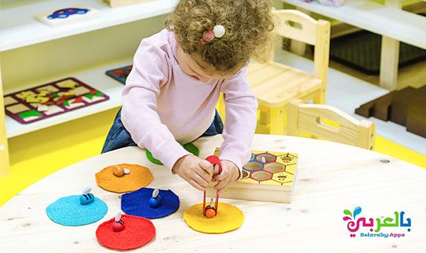 أنشطة وألعاب مسلية للأطفال في المنزل