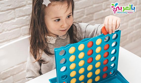 أفكار ألعاب للاطفال في المنزل .. جديدة ومسلية