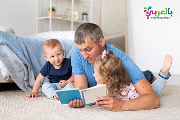 قراءة القصص للاطفال - أفكار للعب مع الأطفال في المنزل