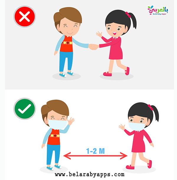 رسومات عن التباعد الاجتماعي للاطفال