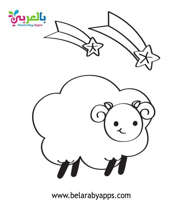 eid al adha coloring pages printable