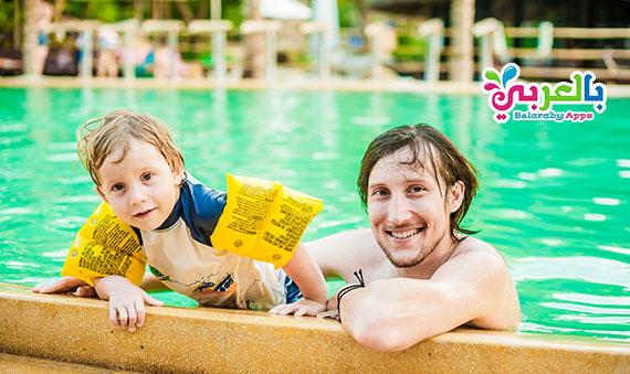 ألعاب مائية ممتعة لكل الأعمار
