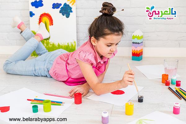 الرسم بالالوان المائية للاطفال - ألعاب مائية