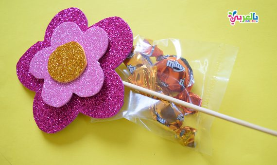 Islamic kids craft - Gifts Ideas For Eid