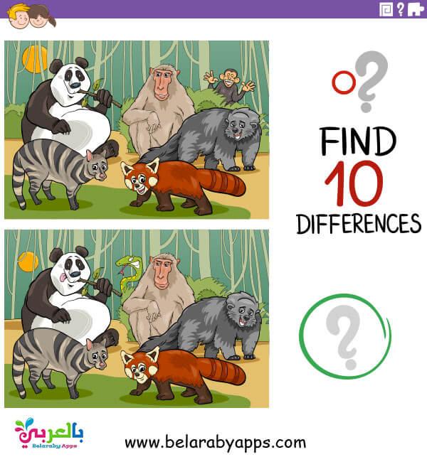 العاب اوجه الاختلاف بين الصورتين
