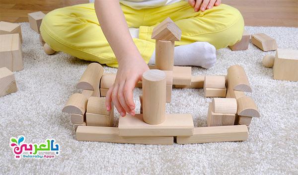أفكار للعب مع الأطفال في المنزل - العاب خشبية