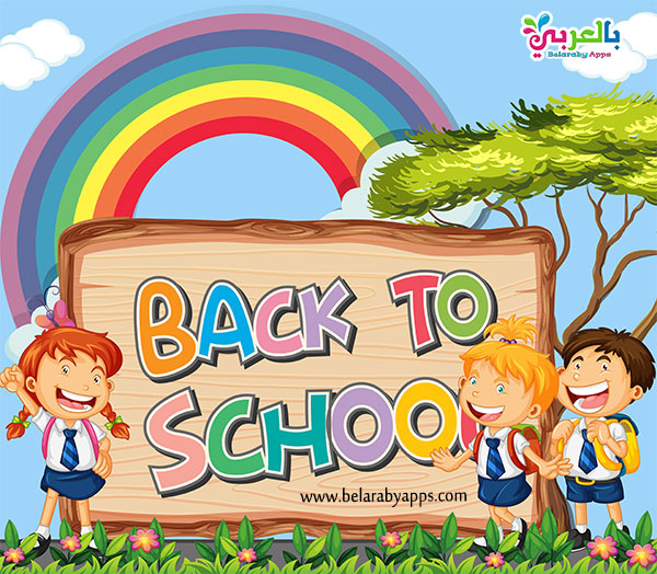 Back to school images cartoon