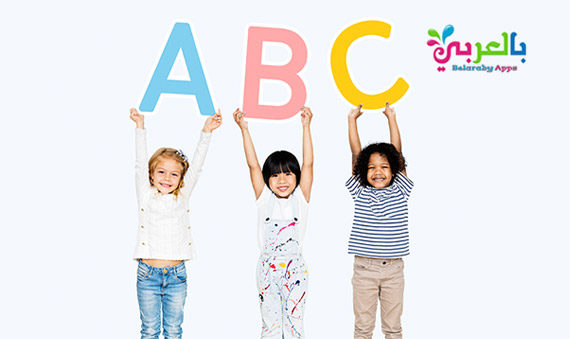 تنمية مهارات الطفل اللغوية