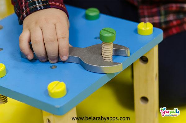 ألعاب خشبية للأطفال - العاب منتسوري