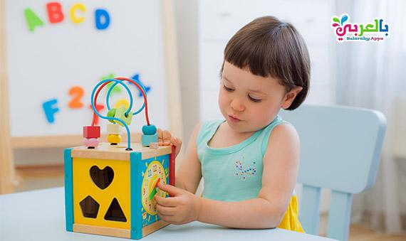 ألعاب ذهنية للاطفال تنمي العقل