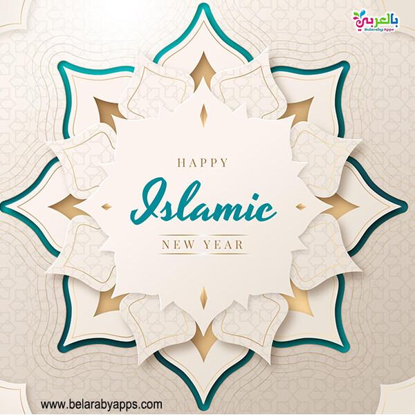 Islamic new year 1443 Hijri images, Greeting cards