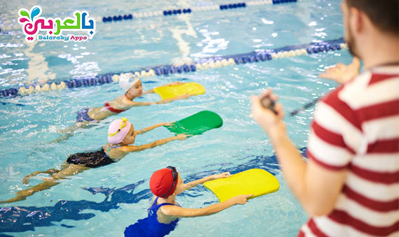 تعليمالسباحة للاطفال