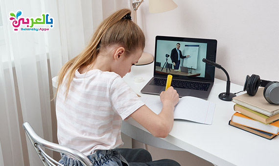 تعليم الأطفال عن بعد .. كيف تهيئين أبنائك للدراسة عن بعد
