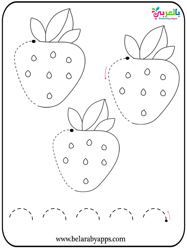 تعليم كتابة رقم 2 للاطفال
