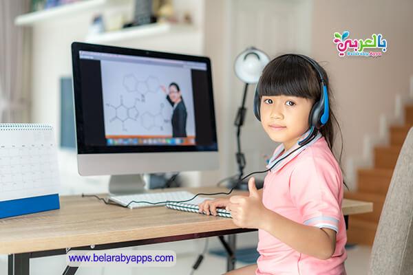 أشهر منصات وتطبيقات عربية للتعليم عن بعد للأطفال