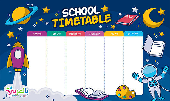 free printable school timetable planner template