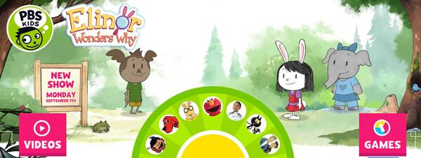 موقع PBS -أفضل مواقع تعليم اللغة الإنجليزية للاطفال