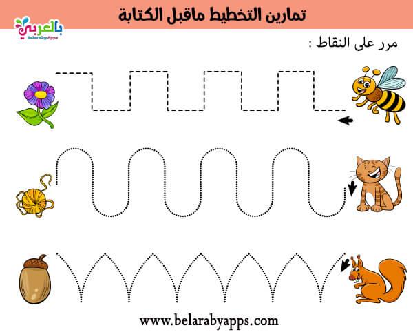 اوراق عمل مهارات الكتابة للاطفال للطباعة